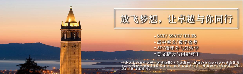 banner2-program-small